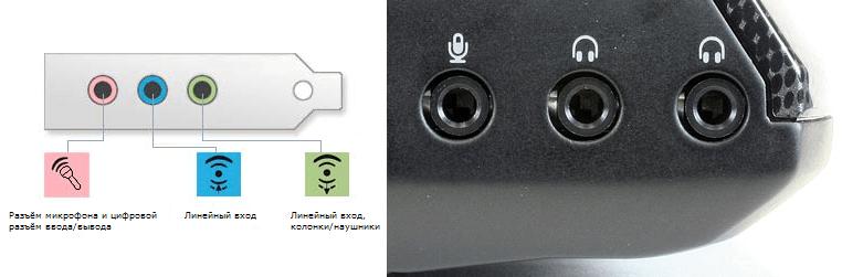 vyhodnoe audioustroystvo ne ustanovleno