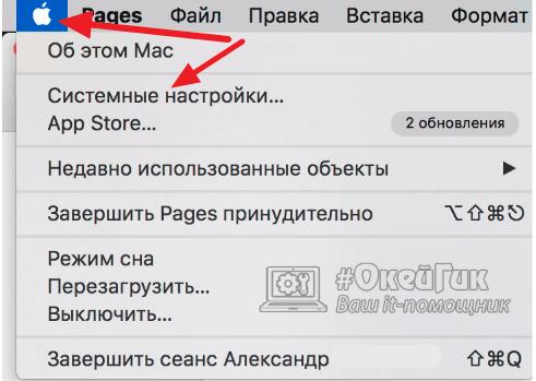 kak snyat screen mac
