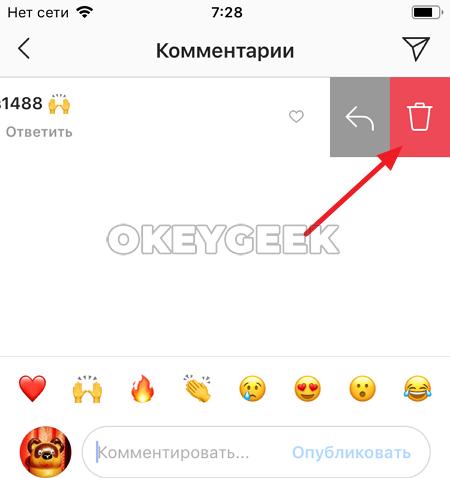 Как удалить или скрыть комментарии к рекламе в Facebook | 478x450
